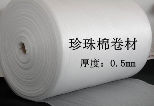 江门珍珠棉